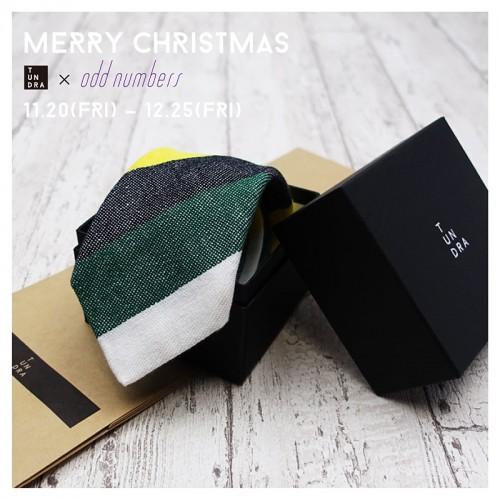 P_christmas_oddnumbers